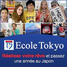 interview etudiant japon