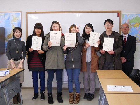 JLPT ou Japanese Language Proficiency Test